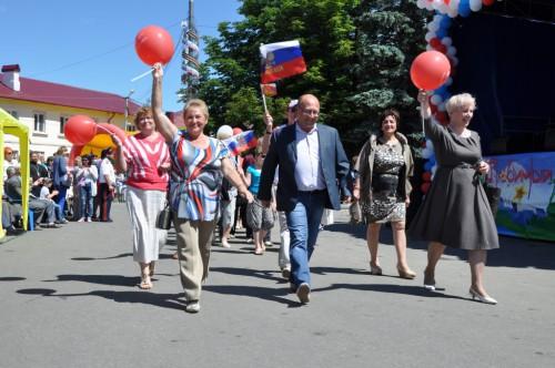 Гагарин – город будущего