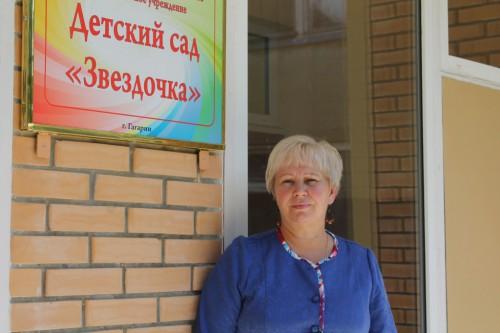 Наталья Кендыш