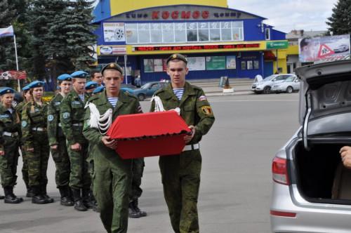 Дорога домой красноармейца Вишнякова