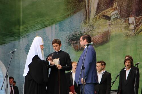 В Смоленске открыт памятник крестителю Руси – князю Владимиру