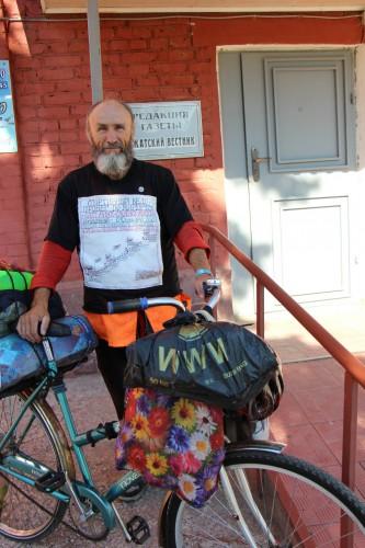 Путешествие Анатолия Цепкало
