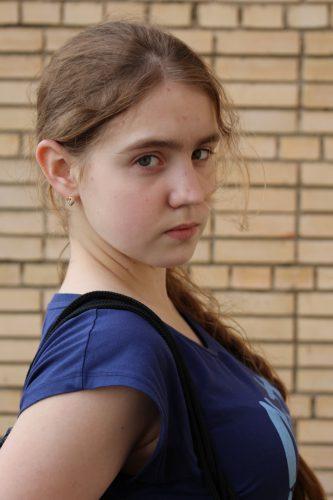 Арина Степаненко