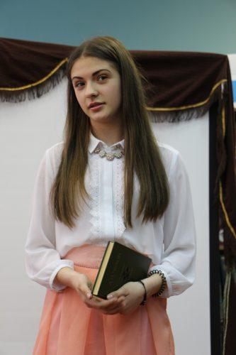 Диана Шапеко