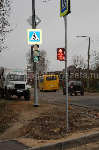 В Гагарине – новый светофор