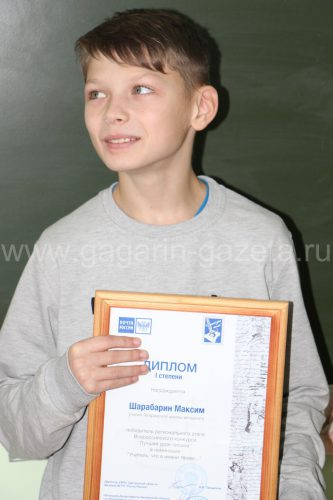 Максим Шарабарин