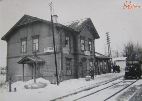 Вокзал в Серго-Ивановском, 1941–1944 г.г.