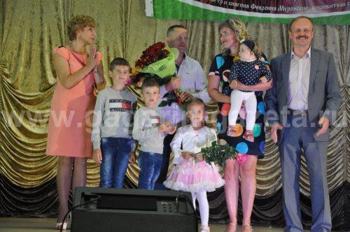 Наталья Ченцова с семьей