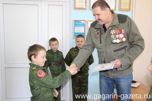 Кадетам из 2«А» вручили дипломы всероссийского конкурса «Что такое подвиг»