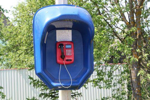 Звонки с таксофонов «на межгород» станут бесплатными