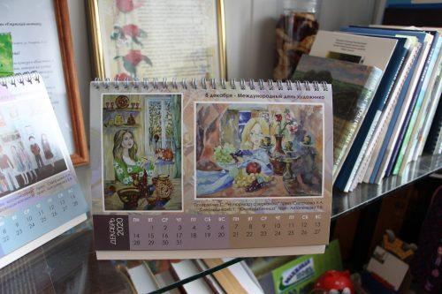 Каждому месяцу – своя картина