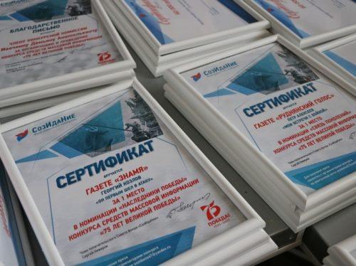 Фото: smolensk.er.ru